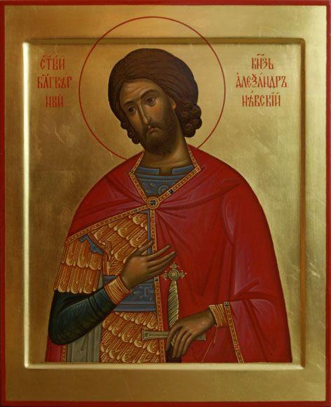 St Alexander Nevsky / Именные иконы
