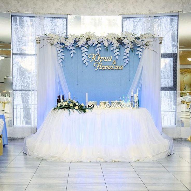 Зимние свадьбы. Любовь в сердце согреет в морозный зимний день. #парусаЛюбви…