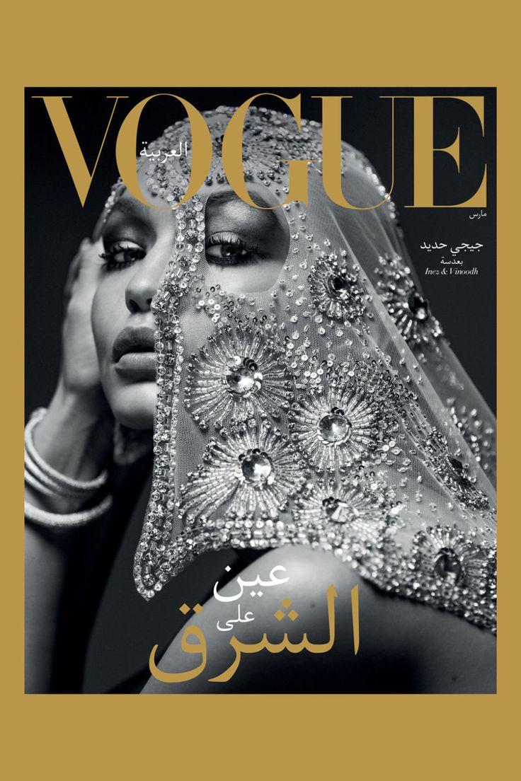 best Magazines images on Pinterest  Magazine covers Vogue