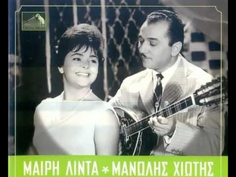 Mary Linda Manolis  Hiotis Den thelw pia na ksanartis English caps