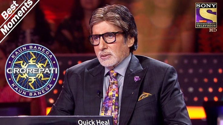Tips To Impress Girls On Facebook | Kaun Banega Crorepati | Best Moments - Download This Video   Great Video. Watch Till the End. Don't Forget To Like & Share Watch the full episodes of Kaun Banega Crorepati only on SonyLIV: http://ift.tt/2wTe86P Click here to Subscribe to SetIndia Channel: http://www.youtube.com/setindia Amitabh Bachchan discusses with KBC contestant about having a dog as a pet. The conversation divulges into the funnier side when the contestant reveals that posting a…