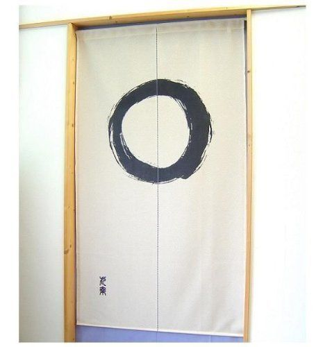 Noren Curtain Tapestry Japanese Taste Enso Circle Beige Made in Japan #FukuiTextileFactory