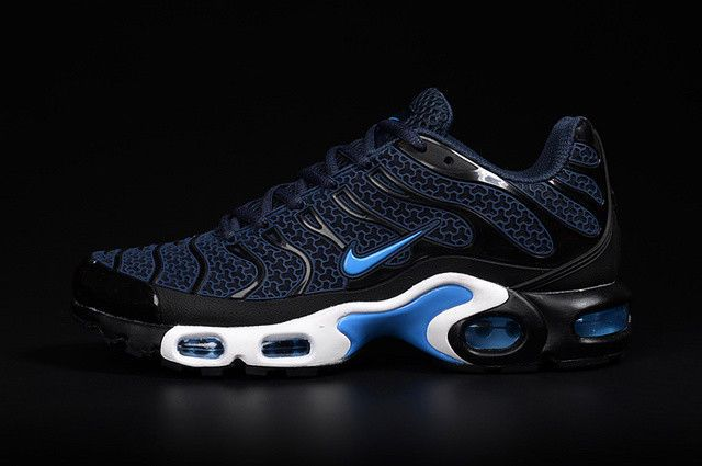 hot sale online 21fd8 d09d4 Nike Air Max Plus TN Ultra Men's Running Trainers Shoes ...