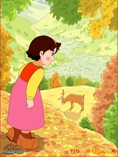 Heidi looking at animals