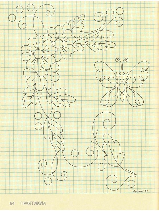 Gallery.ru / Фото #63 - Живописная вышивка гладью. Основы мастерства - natala1650