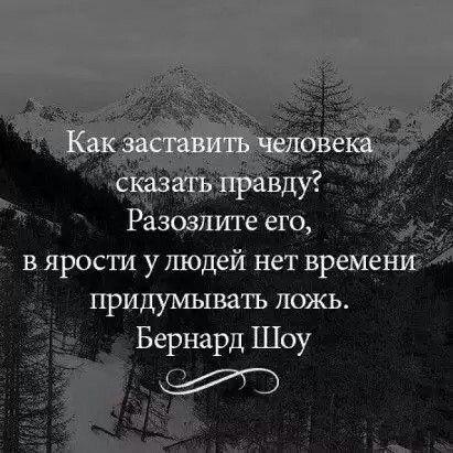 Love quote : Love : Бернард Шоу