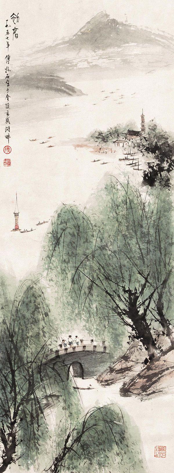 Fu Baoshi Paintings   Chinese Art Gallery   China Online Museum