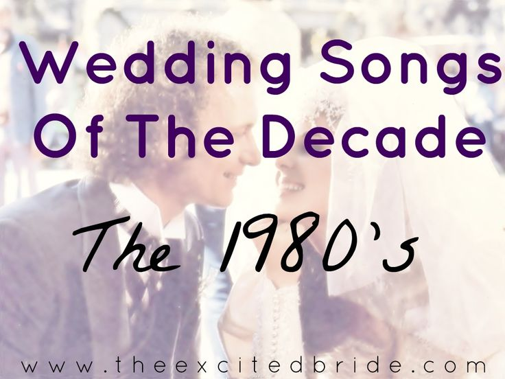 17 Best Images About Best Songs Of The 1980 1980s On Pinterest