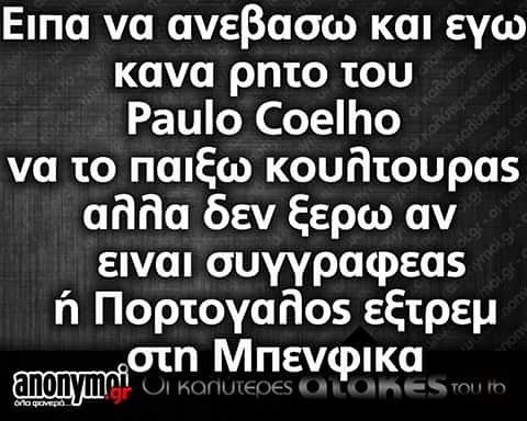 #greekquotes #greek #quotes