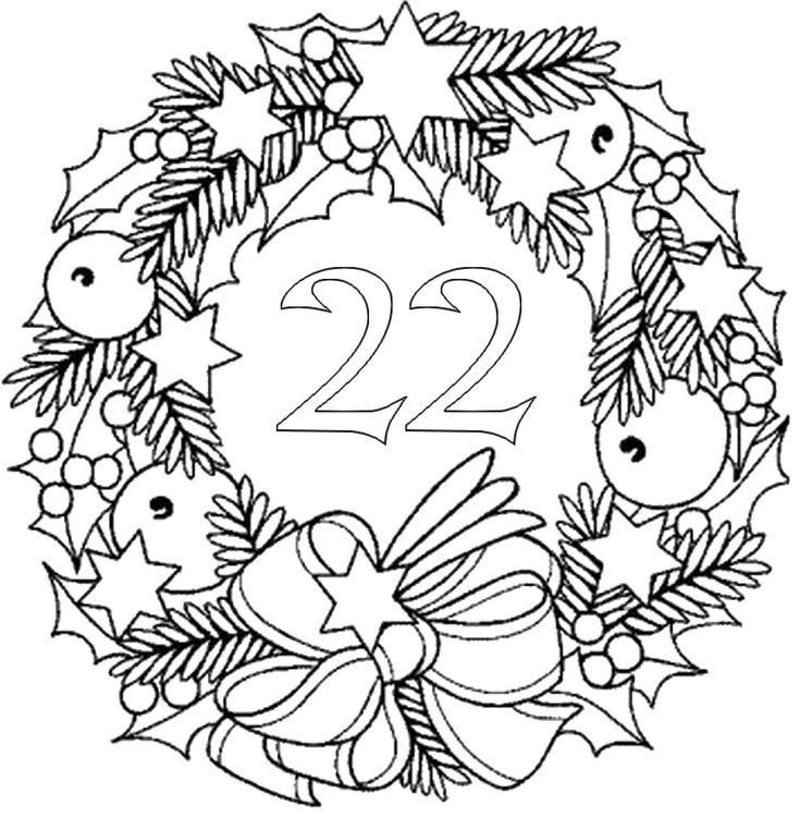 adult coloring page advent calendar december 26 - December Coloring Pages Printable