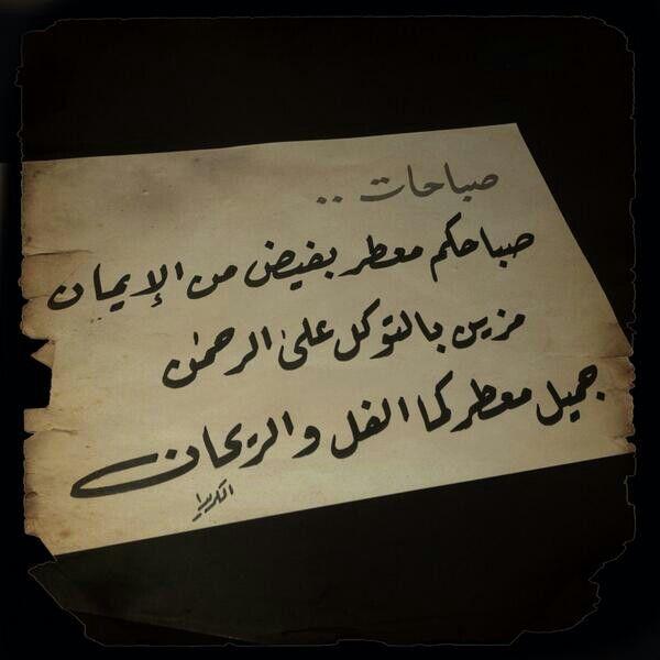 صباحكم فل وريحان..**
