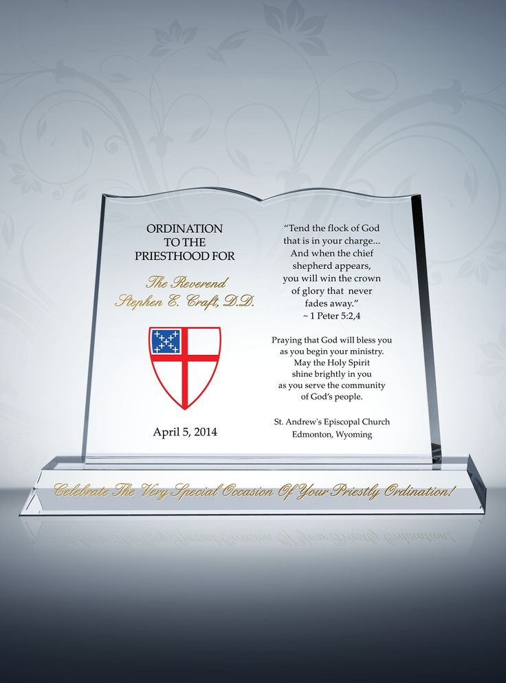 Episcopal Ordination Gift Plaques | Ideas, Faith and Gifts