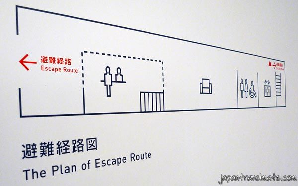 Japanese emergency sign in a capsule hotel