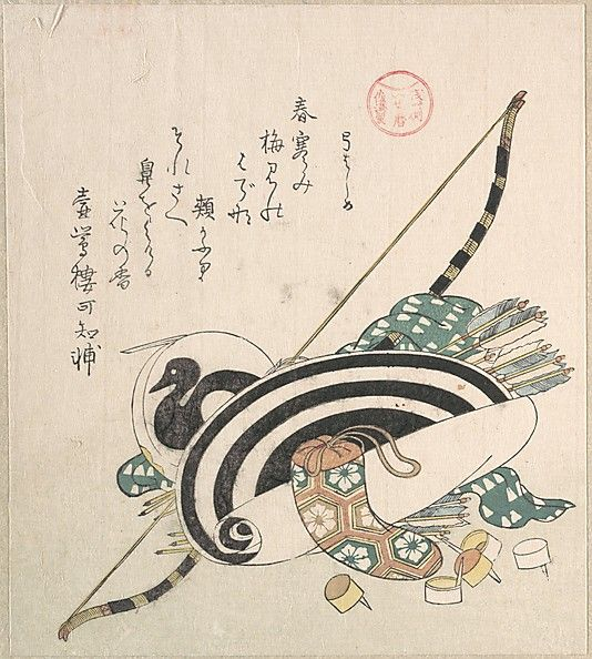 Kubo Shunman (Japanese, 1757–1820). Bow, Arrows, Target and Other Outfits for Archery, 19th century. Edo period (1615–1868). Japan. The Metropolitan Museum of Art, New York. H. O. Havemeyer Collection, Bequest of Mrs. H. O. Havemeyer, 1929 (JP2143) #Olympics #London2012