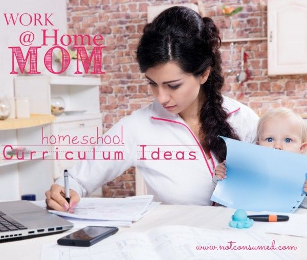 Dating advice for homeschoolers