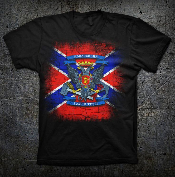 Футболка Новороссия чёрная