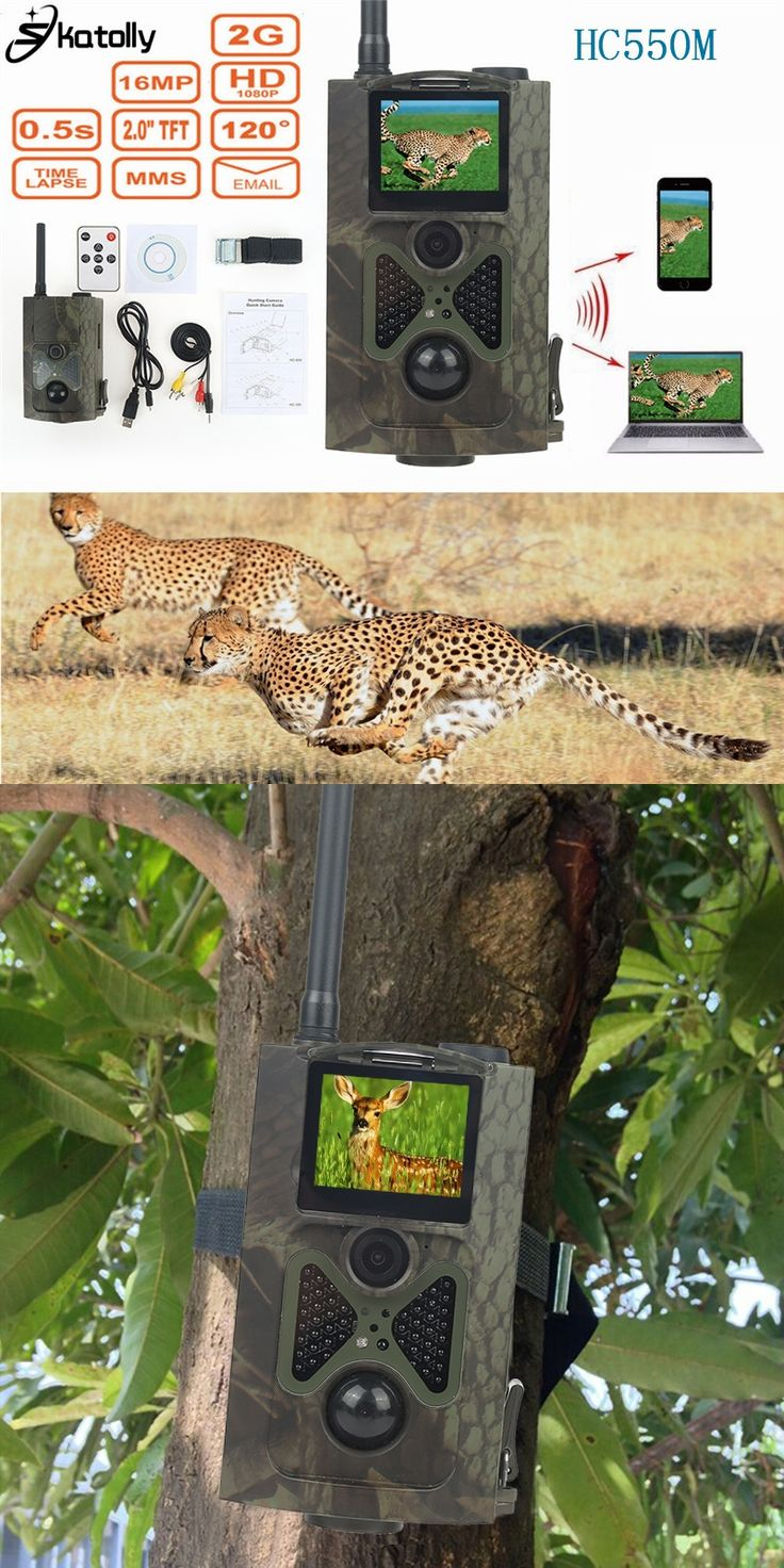 HC550M HD Trail Digital Hunting Cameras 16MP GPRS SMS 48 IR LED Night Vision PK HC500M HC-300M HC500A HC300 for outdoor hunting