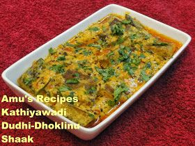 Kathiyawadi ('Kathiyawad' is a region in the state of Gujarat) cuisine is best known for its hot and spicy recipes unlike Gujarati cuisine ...