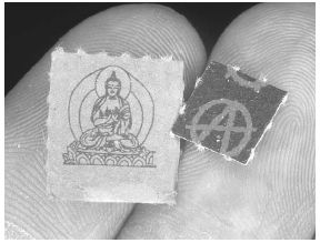 Buddha and Anarchy LSD blotters