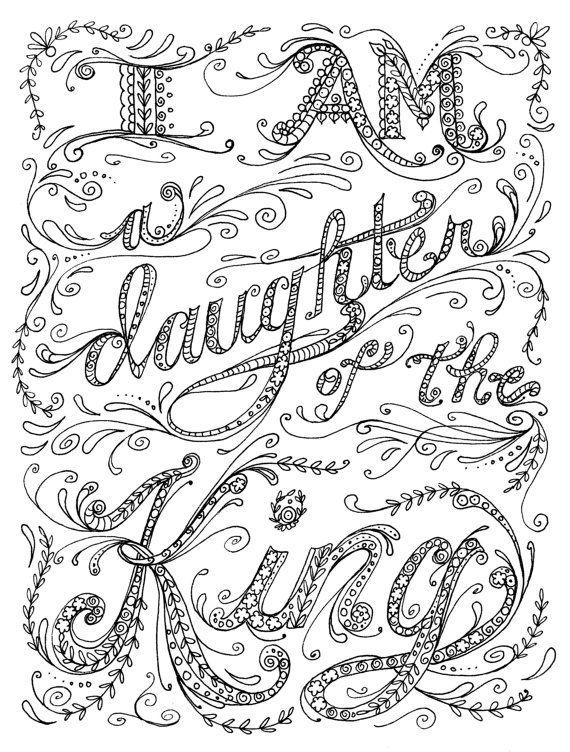 Instant Download Print Or Color In This Lovely By ChubbyMermaid
