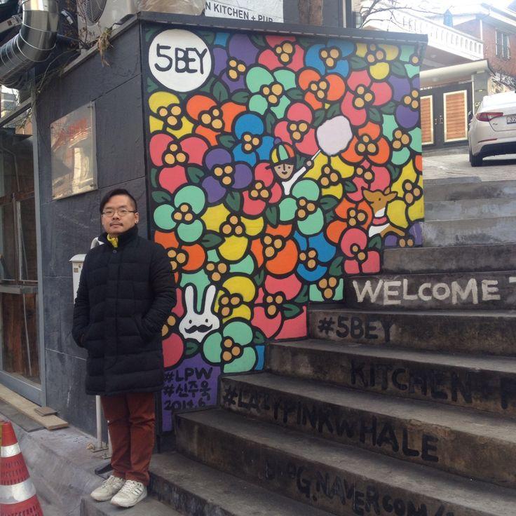 서울 경리단길 5bey