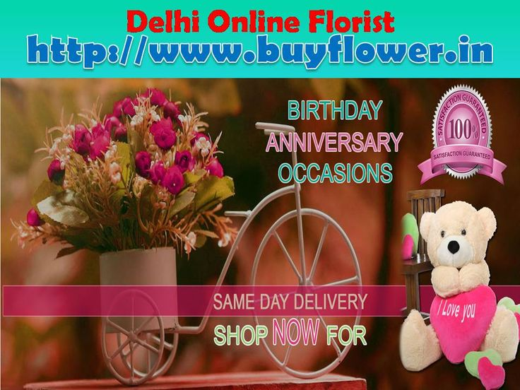 Send #Flowers to #Delhi And All Over The #India Then You Can Go My Website   http://www.buyflower.in/ My Website Send Also More #Products Such As #Gifts, #Toys, #Cake Etc