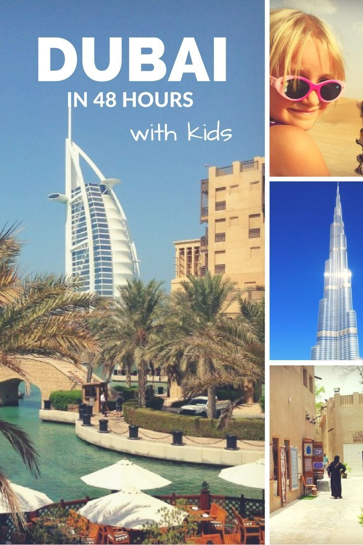 If you are planning a Dubai stopover with kids, here is a two-day Dubai itinerary, with suggestions on what to do in 48 Hours in Dubai with kids.