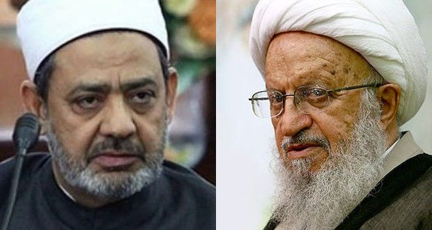 "Upaya Ulama Terkemuka Dua Mazhab Merajut Ukhuwah Sunni-Syiah  Dr. Ahmad al-Tayyib  ""Perselisihan agama saat ini tidak lagi terjadi pada penulisan buku. Namun, sekarang ini telah aktif usaha untuk menciptakan pertumpahan darah dan pembunuhan antara sesama saudara Muslim, yang baik Sunni maupun Syiah"" http://bit.ly/MerajutUkhuwah"