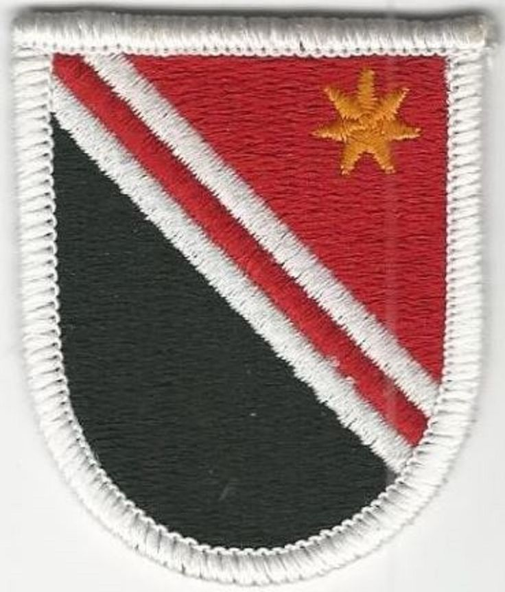 84TH ENGINEER COMPANY