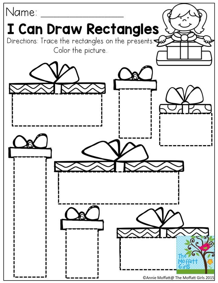 I Can Draw Rectangles- So many FUN activities in the NO PREP Packets for December!