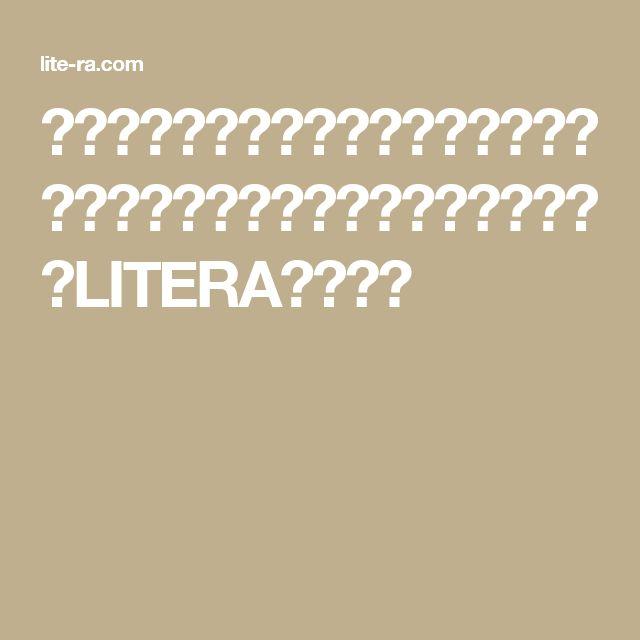 「国益に反して何が悪い?」池上彰が朝日叩きとネトウヨの無知を大批判!  LITERA/リテラ
