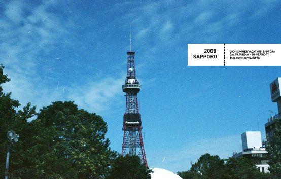 2009 in SAPPORO 딸기맛 아이스콘이 맛있는 오오도리공원.