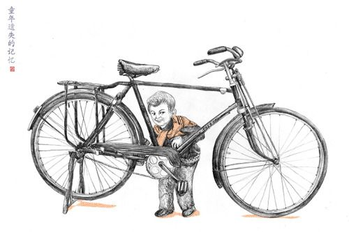 """ bike fly pigeon 28 "" - objects forgotten of our childhood  Do you remember your childhood friends ? Where are they now?  ""老二八"" -我们忘却的童年物件  你是否还记得你的童年玩伴?他们现在在哪里?"