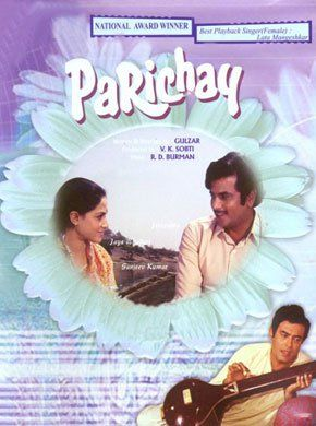 Parichay (1972) Hindi Movie Online - Jeetendra, Jaya Bhaduri, Pran, Sanjeev Kumar, Veena, Geeta Siddharth and Asrani. Directed by Gulzar. Music by Rahul Dev Burman. 1972 [U] ENGLISH SUBTITLE