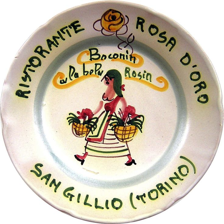 San Gillio - Ristorante Rosa d'Oro: Boconin a la bela Rosin (2° con 1 rosa) (mar. 71 - mag. 83)