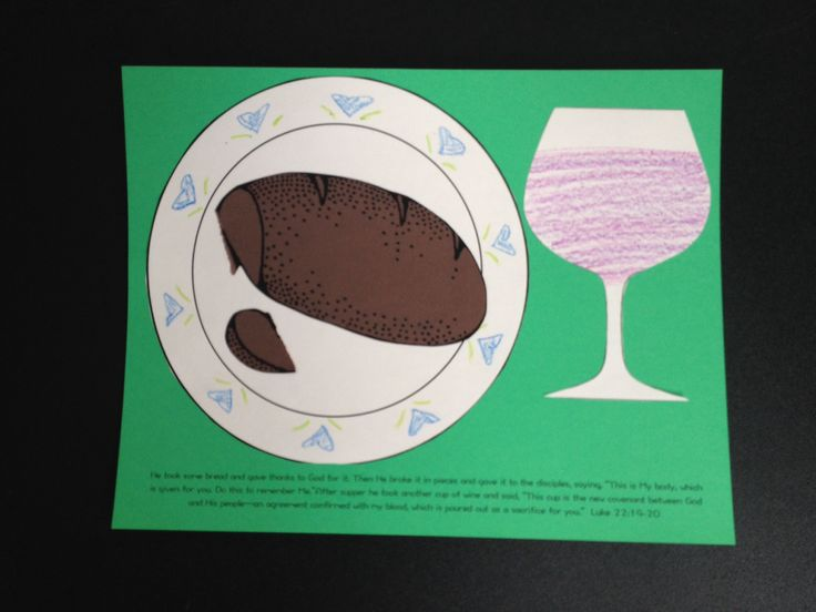 lesson 10 preschool craft the last supper communion