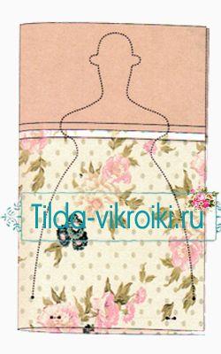 Тильда выкройки Тильда купальщица мастер-класс по шитью куклы - Тильда выкройки