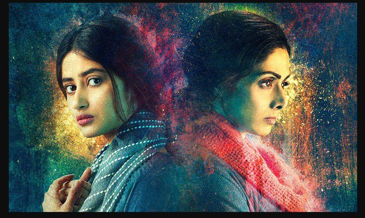 Mom Movie review is out. Mom showcased Sridevi's return to the film industry after five years.Check the Mom movie highlights and Mom (2017) review rating