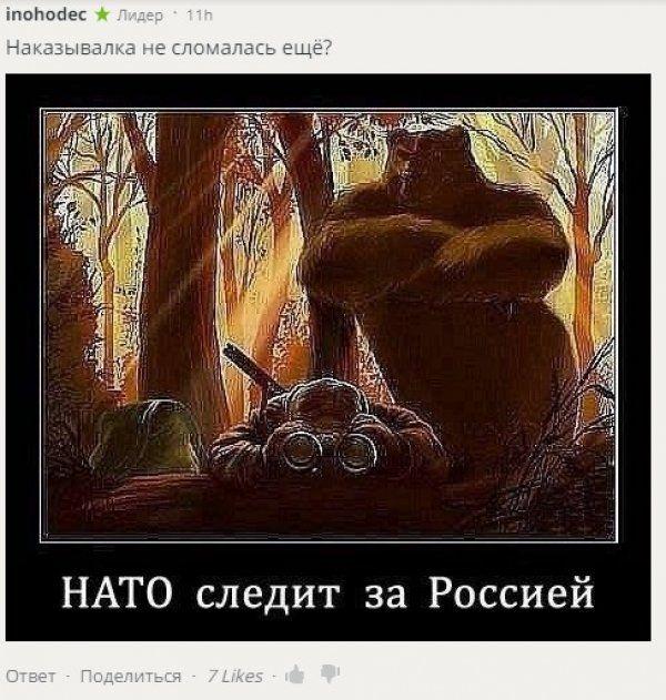 «Царапины на ракете нашли?»: россияне ответили на заявления властей США о санкциях за нарушение РФ договора по РСМД