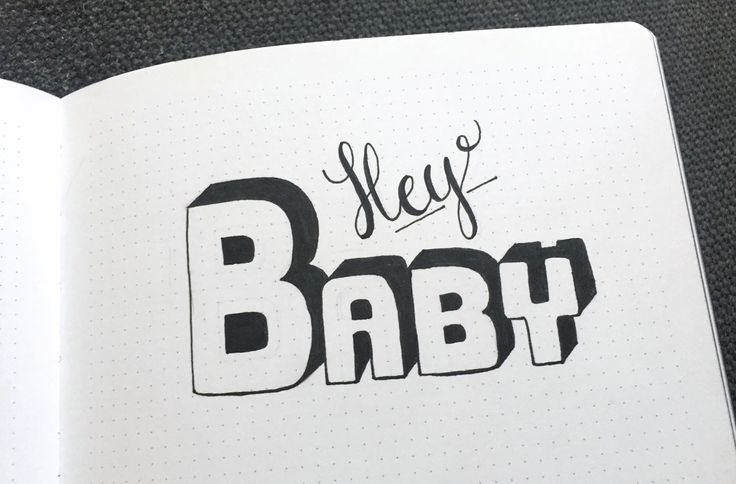 Hey Baby Block Letters | PURE WHITE SUGAR