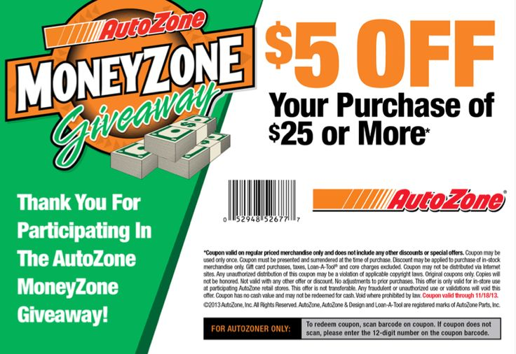 Autozone coupons printable coupons coupons printables
