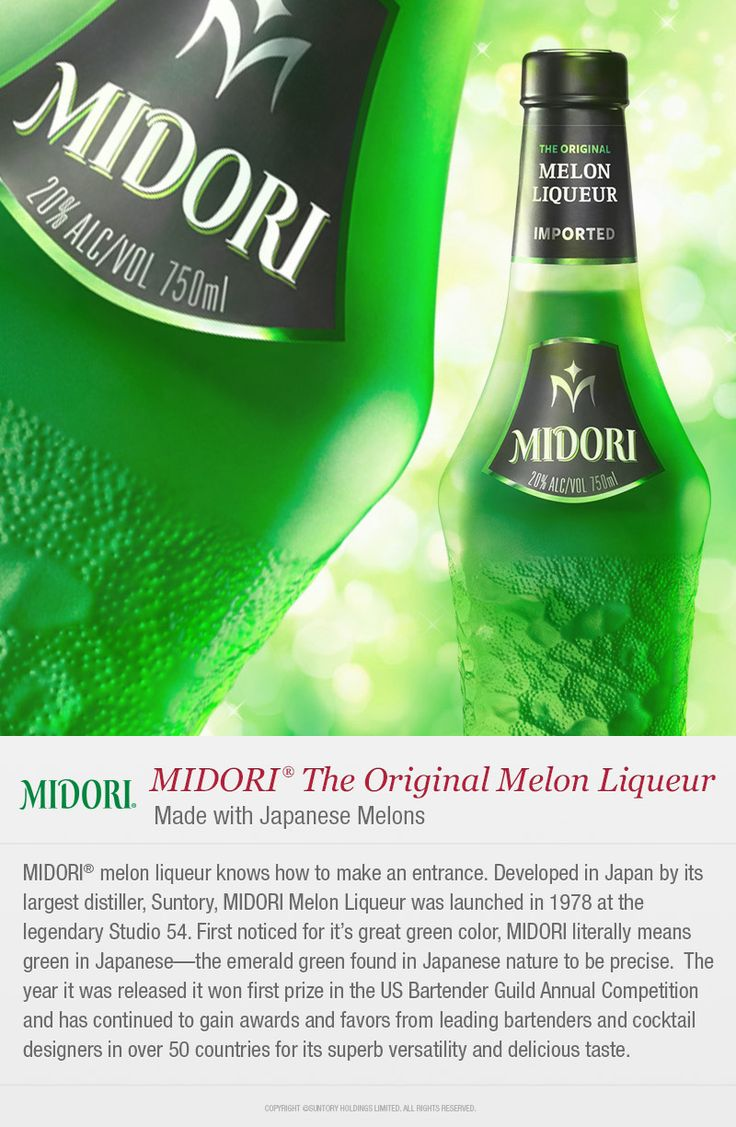 It's easy being green when you're this good. Learn all about our favorite melon liqueur – Midori!
