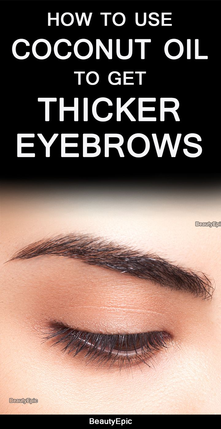 How To Grow Thicker Eyebrows With Coconut Oil Beauty Pinterest