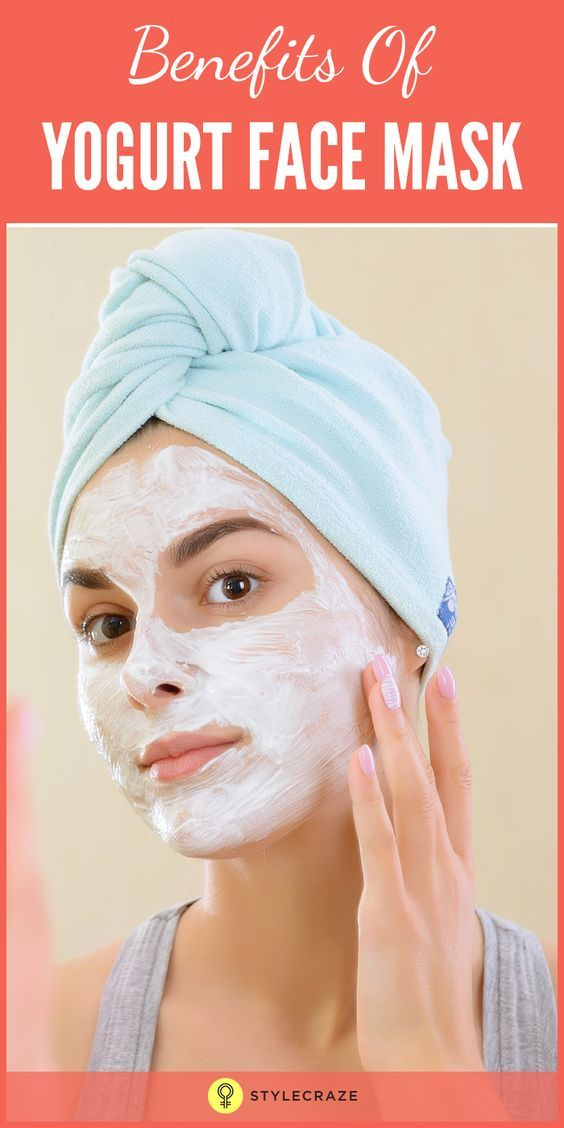 There is a reason yogurt face mask gives you glowing, youthful skin. It is all because of those wonderful nutrients that are present in yogurt. These nutrients are skin-friendly, and that is what makes a yogurt face mask so effective.