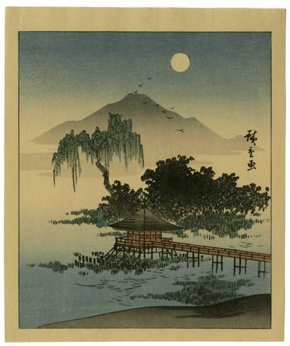 Hiroshige Japanese Woodblock Print Lake Biwa | eBay
