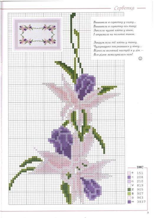 Gallery.ru / Фото #37 - разные цветочные схемы - irisha-ira
