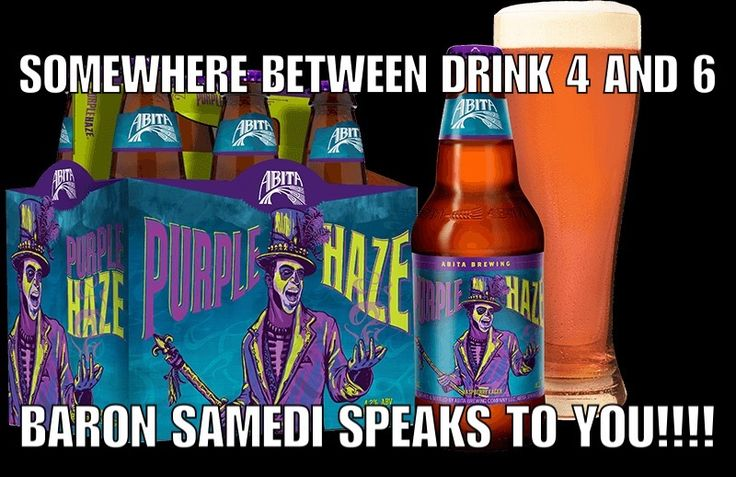 Has anyone tried this? Local rumors have it that the box art dude on the 6 pack talks to you.  Considering buying a pack to test the urban legend. This coming from a person who doesn't like beer.