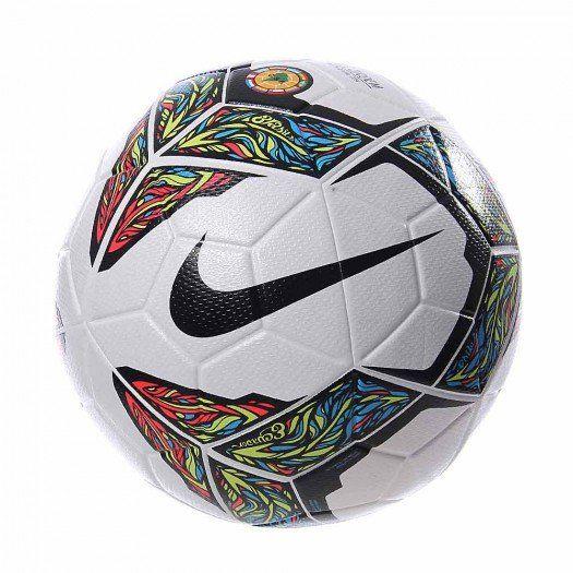fotos de balones de futbol nike