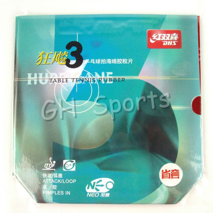 DHS NEO Hurricane3 Hurricane 3 Provincial Red Pips-In Table Tennis PingPong Rubber With orange Sponge low price #Affiliate