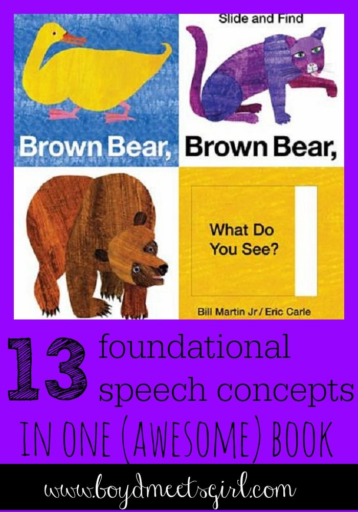 read speech So the expectations were high that oprah winfrey, queen of inspiration and  empowerment, would give a rousing and powerful speech when.